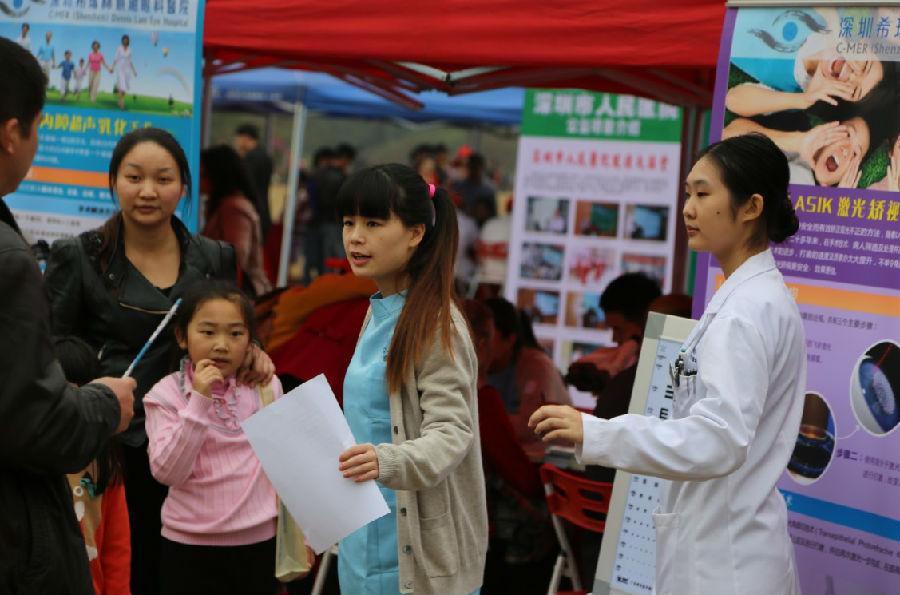 深圳市首届健康公益月活动
