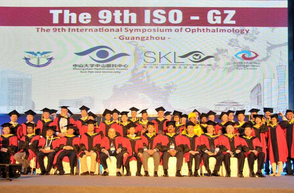 第九届国际眼科论坛