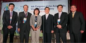 第八届亚太玻璃体视网膜学