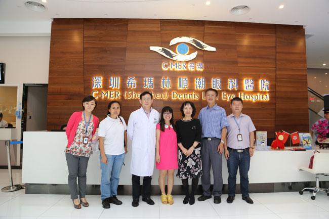深圳市红十字会会