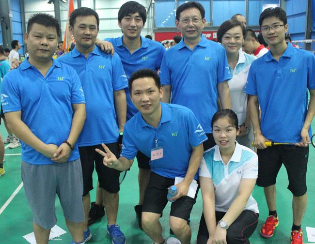 外资企业羽毛球联谊赛
