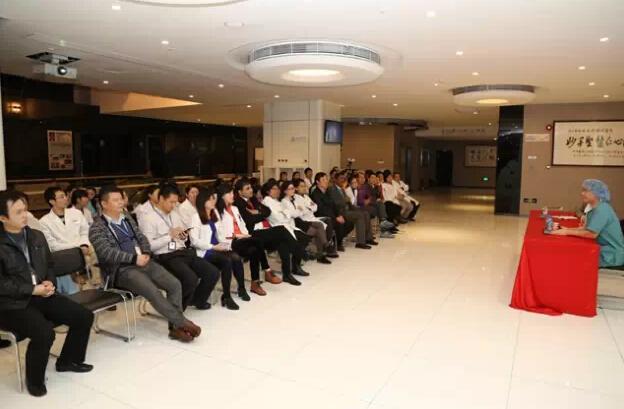 深圳希玛林顺潮眼科医院2014年总结暨2015年工作部署大会