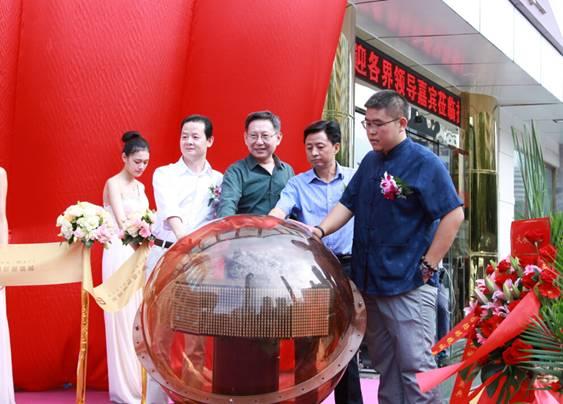 """嘉宾共同倡议,将发起""""深圳市民视力升级运动"""""""