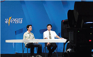 代表亮睛工程接受海南省电视台专题采访