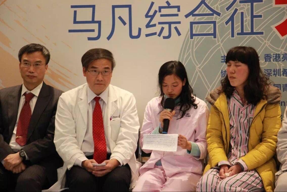 首批救助的马凡氏综合征患者胡红红发表感言