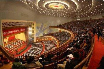 第12届4次全国人民代表大会人大代表、政协眼科医生名单!