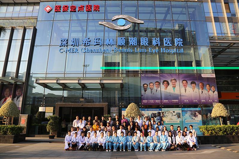 国内最强大的眼科医院
