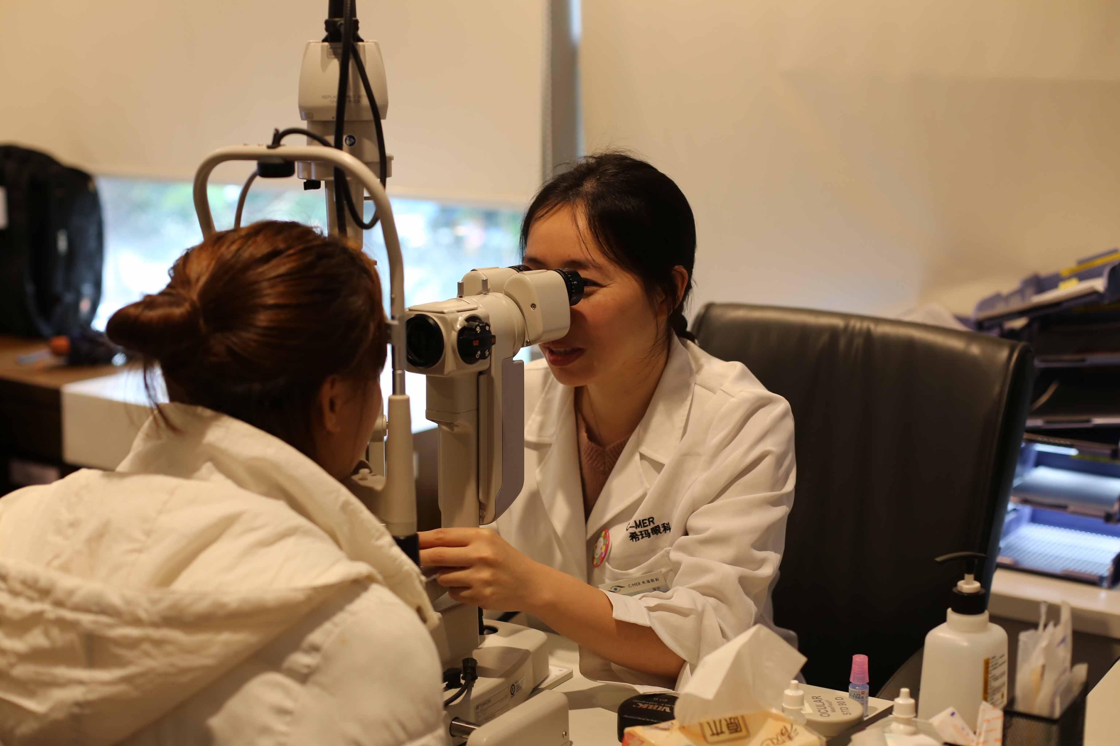 陈丽珍 医师