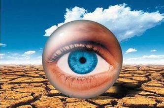 要学会区分:干眼症和眼干