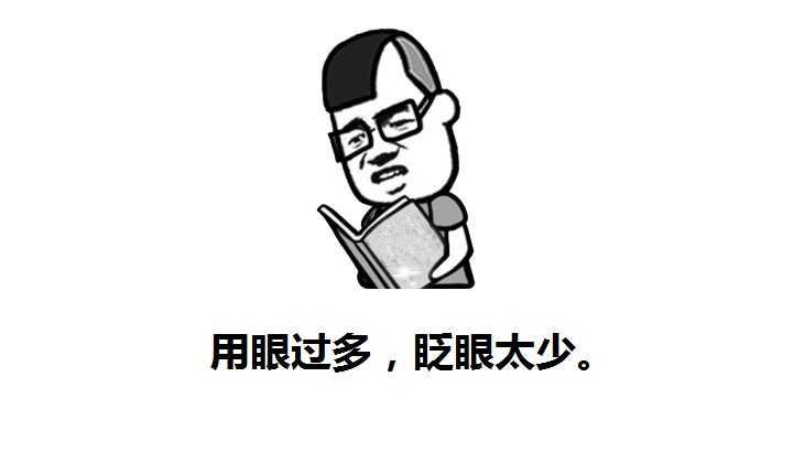 深圳眼科医生提示:过度用眼会导致干眼